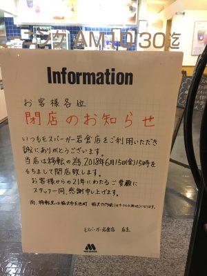 IMG_8442[1]