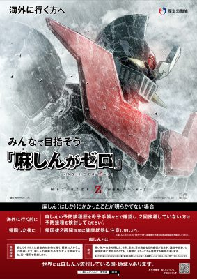 poster_z-001