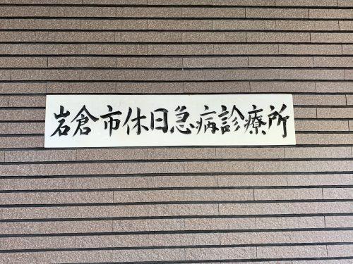 IMG_9109[1]