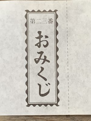 IMG_0673[1]